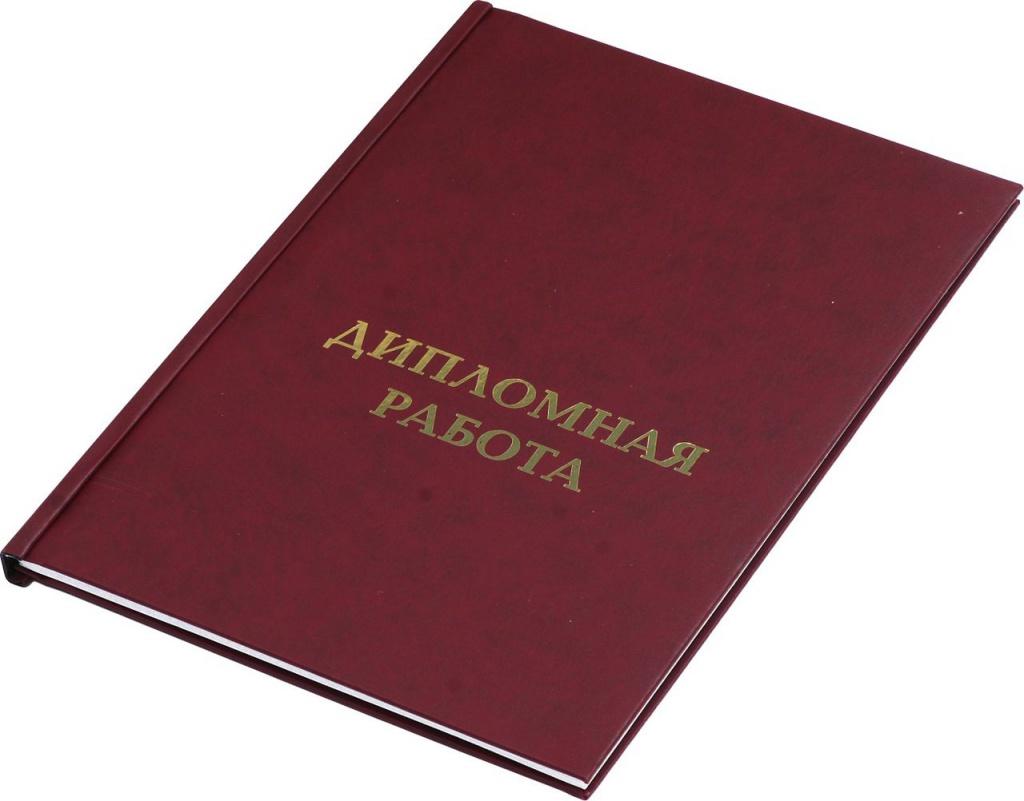 Купить диплом охранника отзывы Еще Купить диплом охранника отзывы в Москве