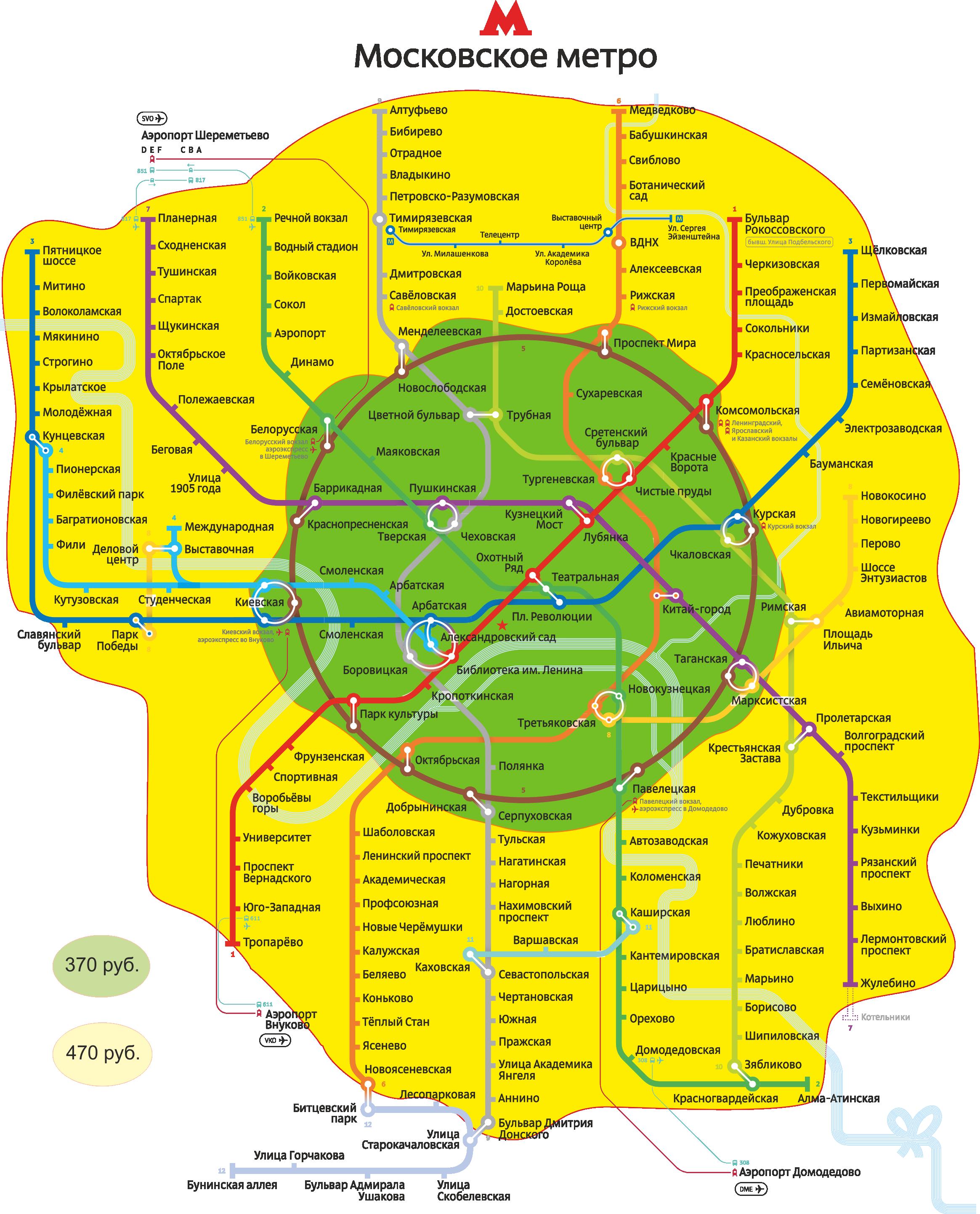 показать на карте метро пятнеыкое шоссе Приморском крае резкая