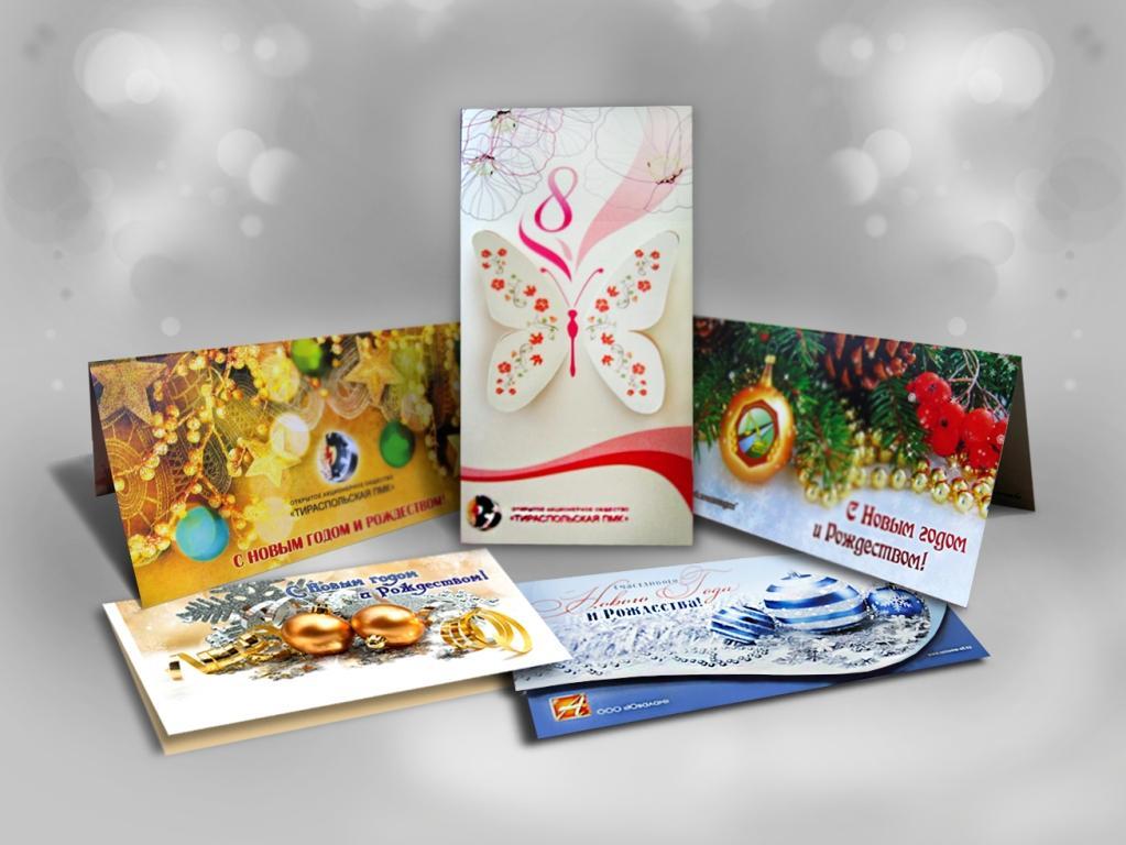 Открытки детям, дизайн поздравительных открыток поташник