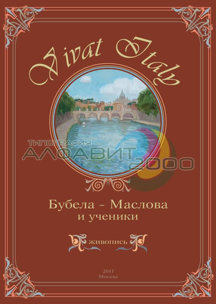 f322e9401 Полиграфические услуги в Москве: м. Китай-город в типографии ...