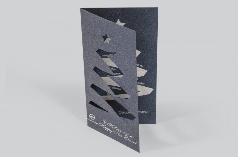 Вырубные формы открыток, открытки