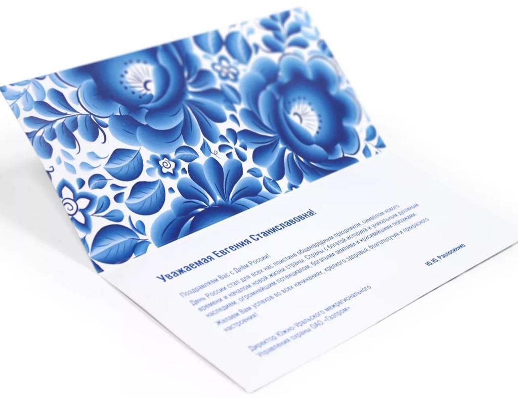 Электронные открытки параметры